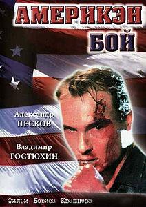 Версия фильм 2014 россия смотреть онлайн