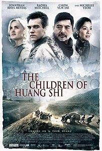 https://upload.wikimedia.org/wikipedia/ru/thumb/c/ce/The_Children_of_Huang_Shi.jpg/203px-The_Children_of_Huang_Shi.jpg