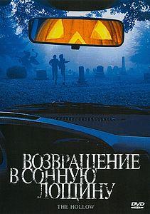 «Куоко Кейли Фильмы» / 1995