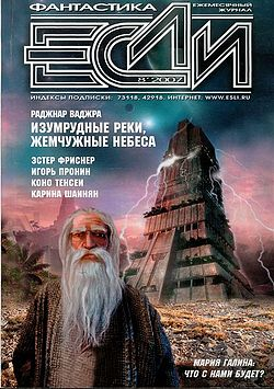 Книга Классный журнал №36/2013