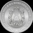 Знак «Родившемуся на Новгородской земле».png