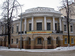 Yaroslavl State Pedagogical University named after K.D. Ushinsky, 1 corpus.jpg