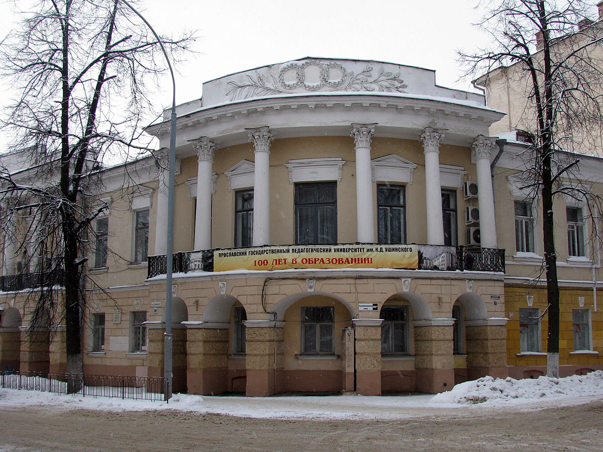 Vologda state pedagogical university