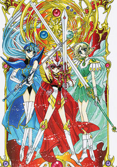 Magic Knight Rayearth.jpg