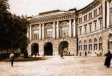 https://upload.wikimedia.org/wikipedia/ru/thumb/d/d1/Mnp.jpg/220px-Mnp.jpg