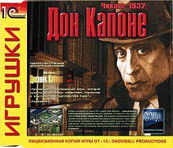 Игра Дон Капоне