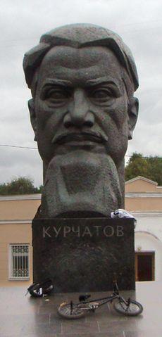 Памятник Игорю Курчатову на площади его имени в Москве
