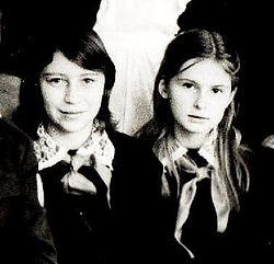 Школьницы средних классов (1985)
