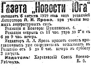 газеты харькова объявления: