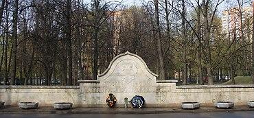 Стена памяти. Мемориальный парк в Москве.jpg