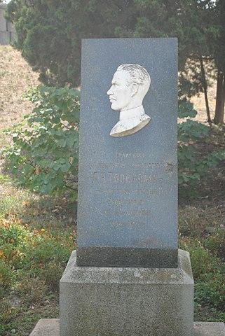 Стела в память участника обороны Севастополя 1854—1855гг. Л.Н.Толстого у четвёртого бастиона