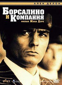 «Рокко Сиффреди Фильмы Скачать» — 2011