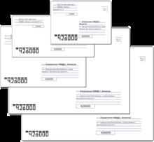 Работа с документами на гербовых (фирменных) бланках