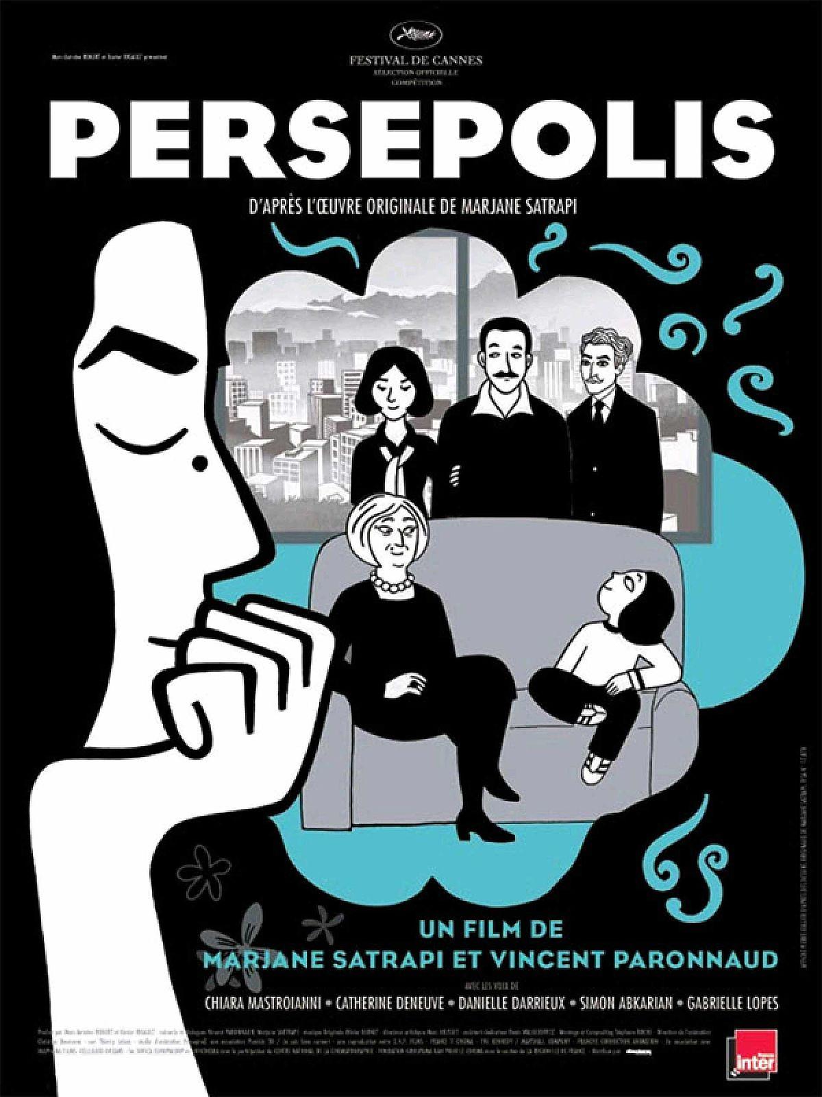 Персеполис (мультфильм)