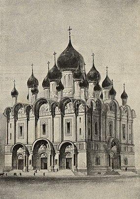 Собор Александра Невского в Москве