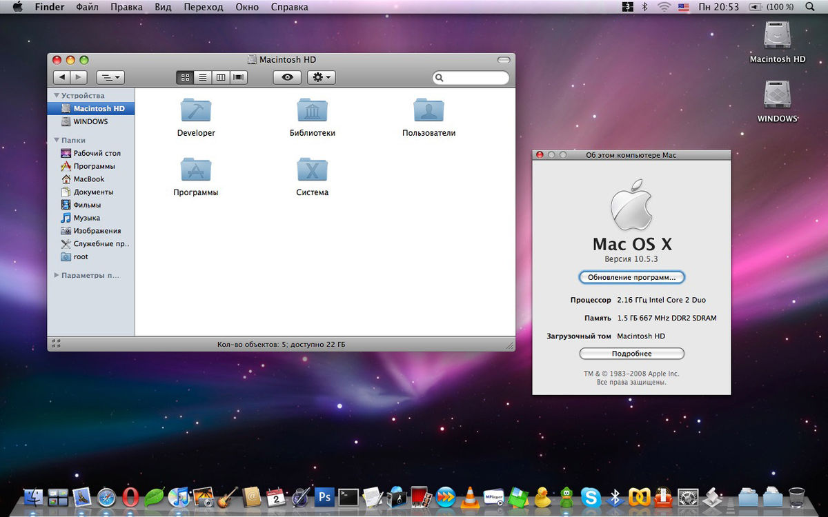 Mac os x leopard for Innenarchitektur mac os x