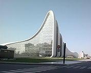 Культурный центр Гейдара Алиева 3.jpg
