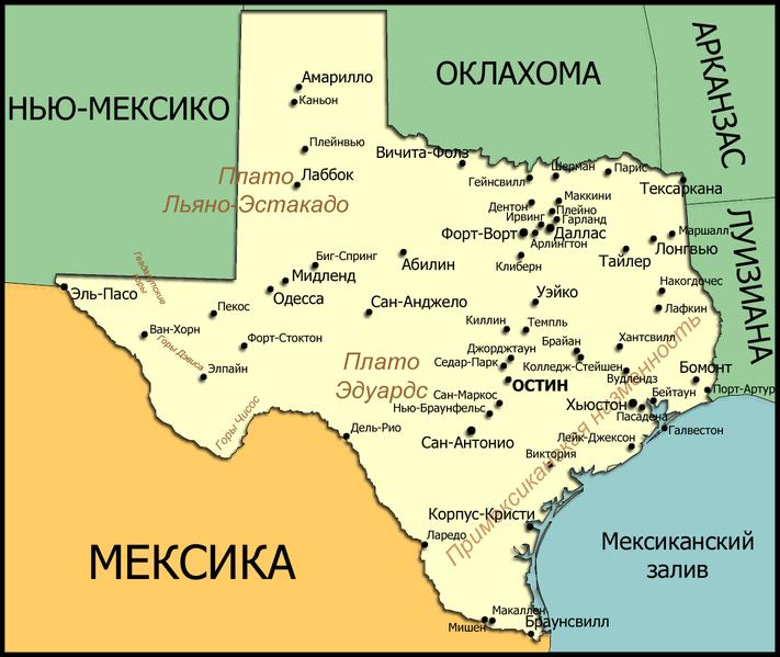 Map Texas Wichita Falls Tx Www Naturalrugs Store