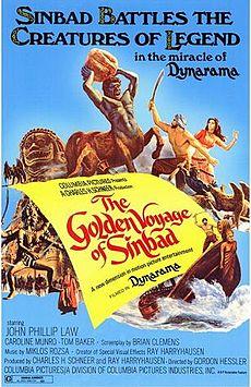 золотое путешествие синдбада фильм смотреть онлайн