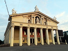 Нижний тагильский драматический театр афиша мариэль кино купить билет