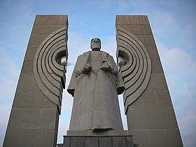 Памятник курчатову челябинск адрес где заказать памятник отзывы