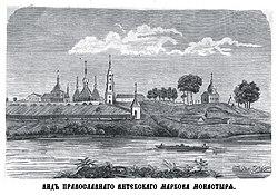 Свято-Троцкий Маркова мужской православный монастырь в Витебске.jpg