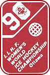 Чемпионат мира по хоккею с шайбой 1990