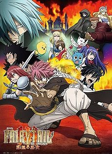 Fairy Tail the Movie Phoenix Priestess постер.jpg
