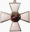 Знак ордена Святого Георгия 3 степени.png