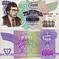 экспертиза денежных знаков