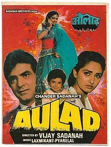 Индийские фильмы родной ребенок