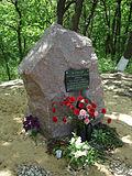 Kamensk 1943 1.jpg