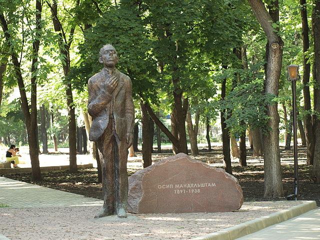 Памятник поэту в Воронеже. Скульптор — Л. Гадаев
