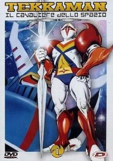 Tekkaman The Space Knight.jpg