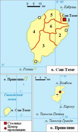 Округа Сан-Томе и Принсипи