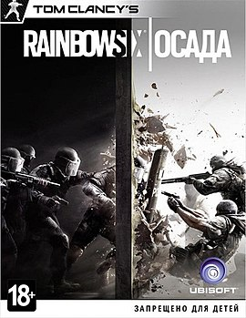 Rrainbow6 PS4.jpg