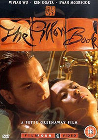 The-Pillow-Book-DVD.jpg