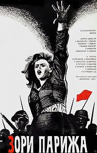 «Футбол Украины Заря Луганск Сегодня Смотреть Онлайн» — 1982