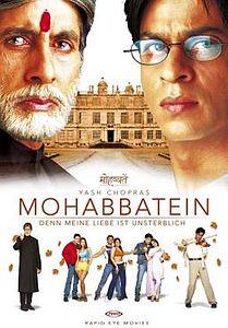 кино мелодрама индийский