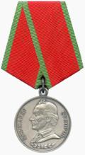 Медаль Суворова (РФ).png