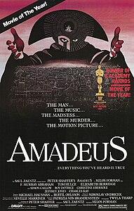 https://upload.wikimedia.org/wikipedia/ru/thumb/d/dd/Amadeus_ver1.jpg/191px-Amadeus_ver1.jpg