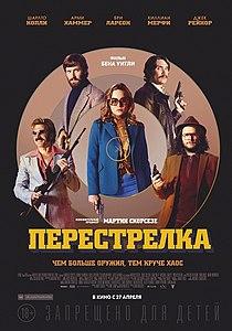 Gonzo films с русским переодом