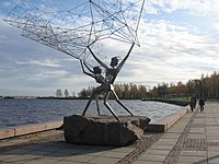 Lake Aaninen Pedrozavodsk.JPG