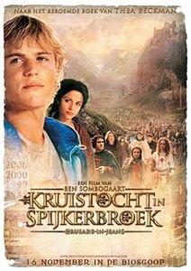 «Фильм Крестовый Поход В Джинсах Смотреть» — 1996