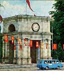 Маршрутное такси РАФ-2203 на фоне Арки Победы, 1978 год.
