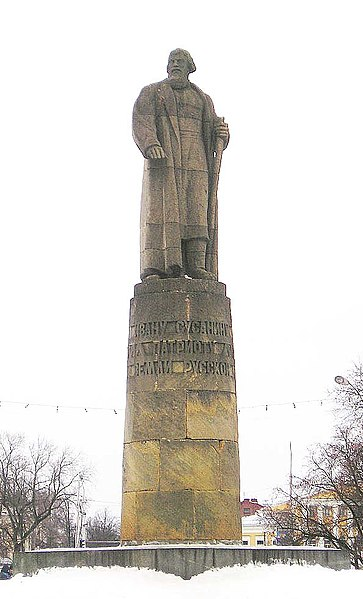 Файл:Monument to Ivan Susanin in Kostroma.jpg