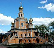 Moscou-Ch-Borisa-i-Gleba.jpg