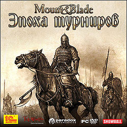 Mount&Blade Warband - Jewel case.jpg