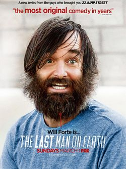 האדם האחרון על כדור הארץ  לצפייה ישירה