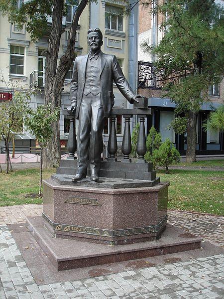 Памятники в честь чехова цена на ограды на кладбище